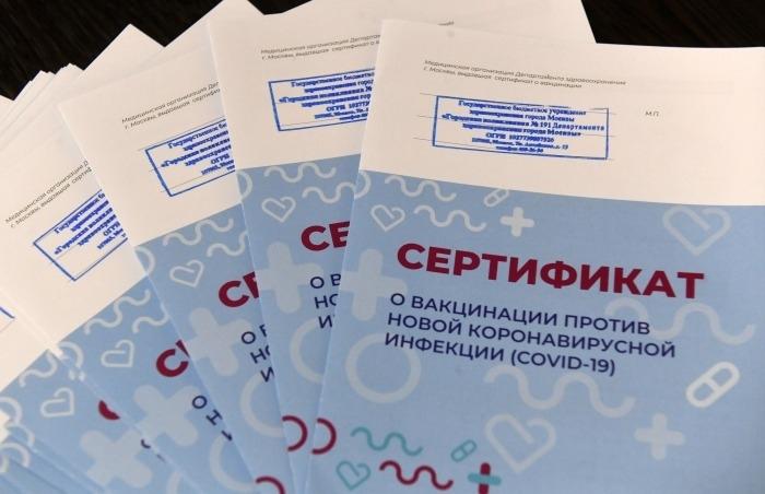 Способы прохождения вакцинации от COVID-19 для жителей Волоколамского округа