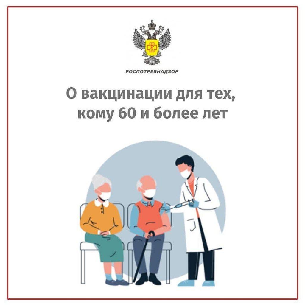 Волоколамская ЦРБ информирует