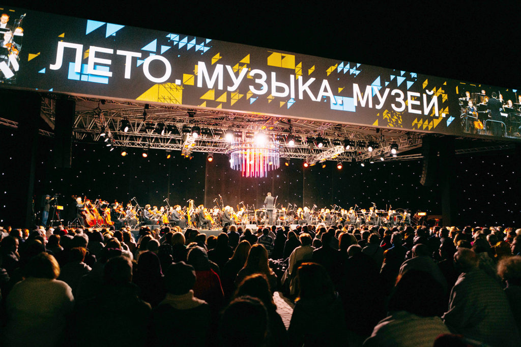Музыкальный фестиваль «Лето. Музыка. Музей» открылся накануне в Московской области