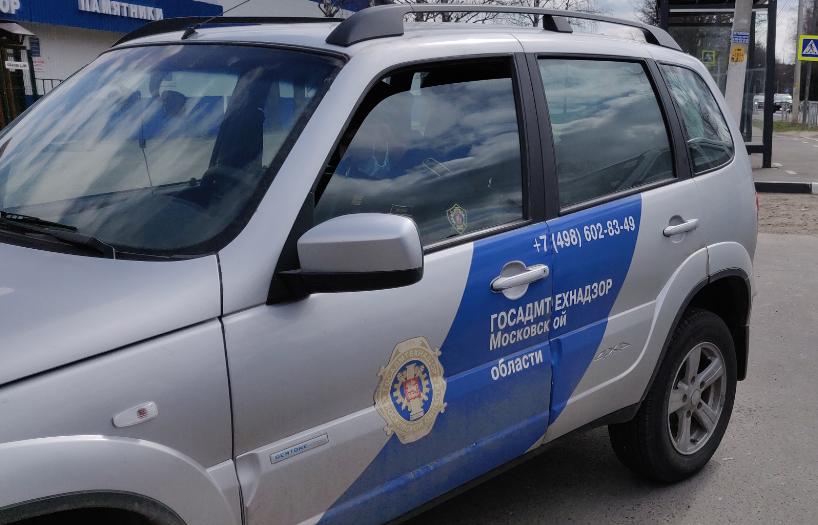 Около 900 нарушений чистоты вдоль «вылетных» магистралей Подмосковья устранено по предписаниям Госадмтехнадзора