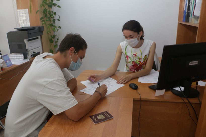 Лотошинцы могут получить новую профессию с помощью Центра занятости