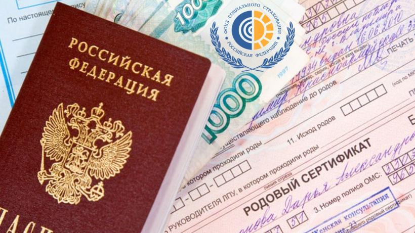Электронный родовый сертификат в Волоколамском округе