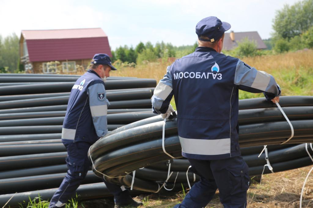 Жителям Подмосковья напомнили о трех программах газификации