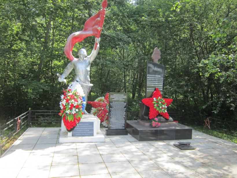 Памятная мемориальная доска открыта недалеко от д. Бренево, Лотошинского района