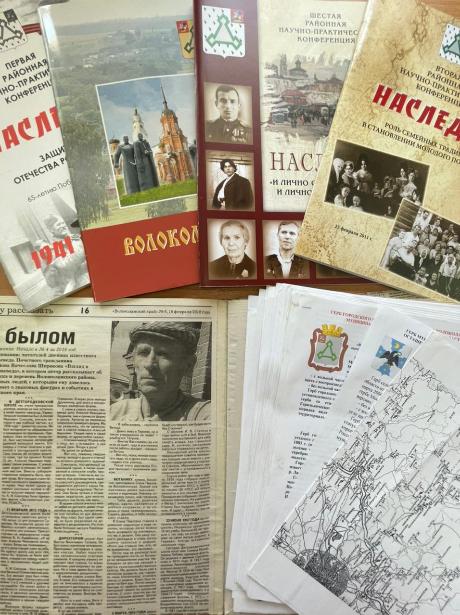 Волоколамский архив пополнится фондом документов личного происхождения Широкова В.В.