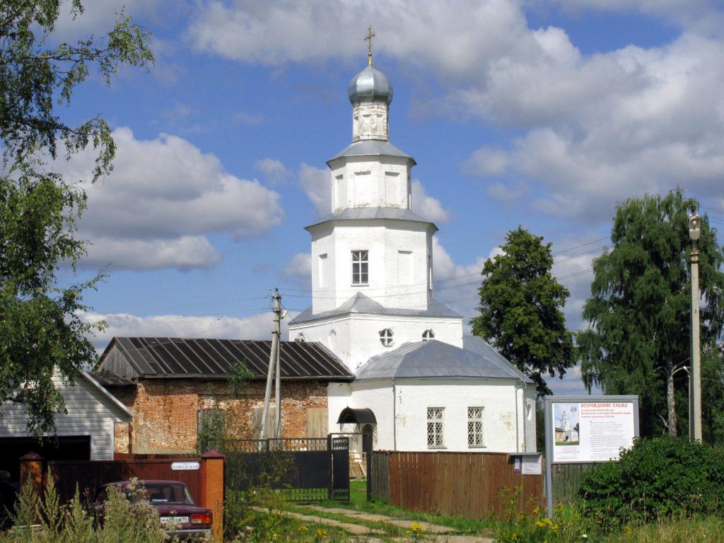 Благовещенский храм в деревне Бражниково