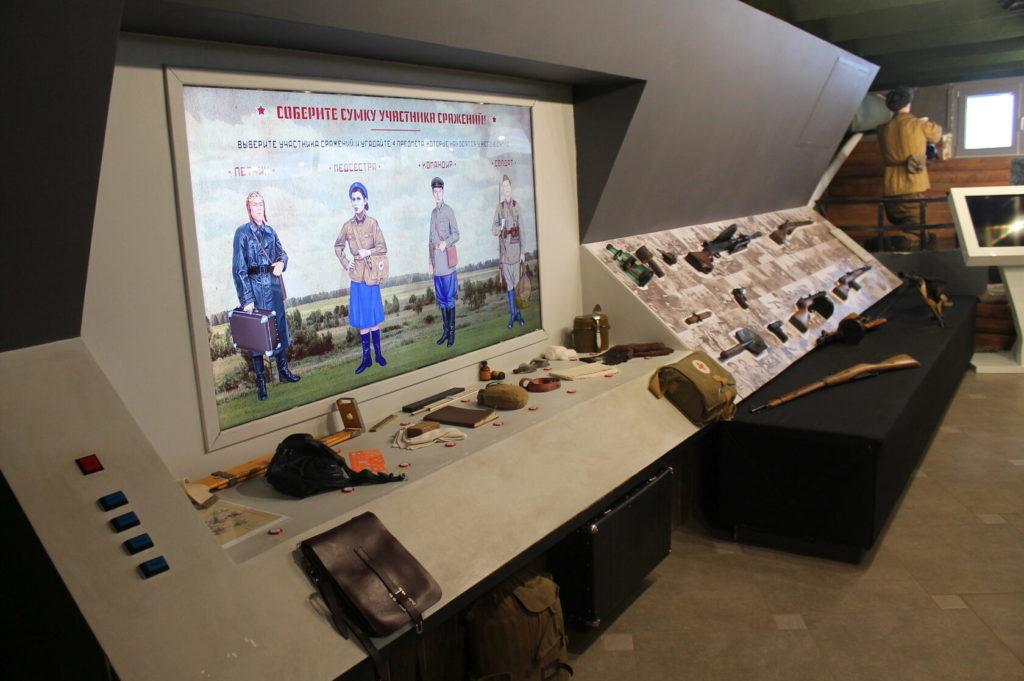 Интерактивный музей-бункер имени Героев-панфиловцев