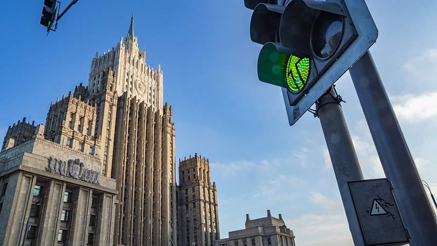 В МИДе заявили о готовности РФ выстраивать стабильные отношения с США