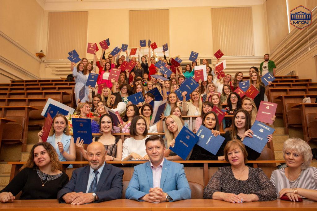Московский государственный открытый университет (МГОУ) в Волоколамске