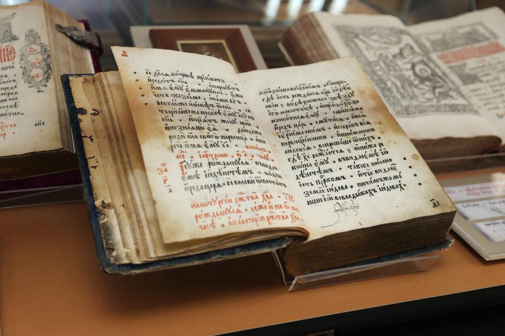 Музей Библии в Волоколамском округе