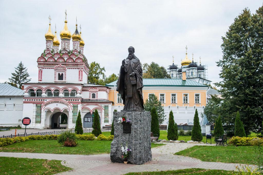Опора святой Руси: из истории Иосифо-Волоцкого мужского монастыря