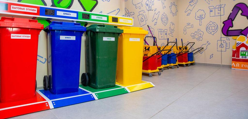 Раздельный сбор отходов в Волоколамском округе