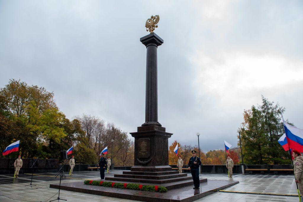 Стела «Город воинской славы» в Волоколамском округе