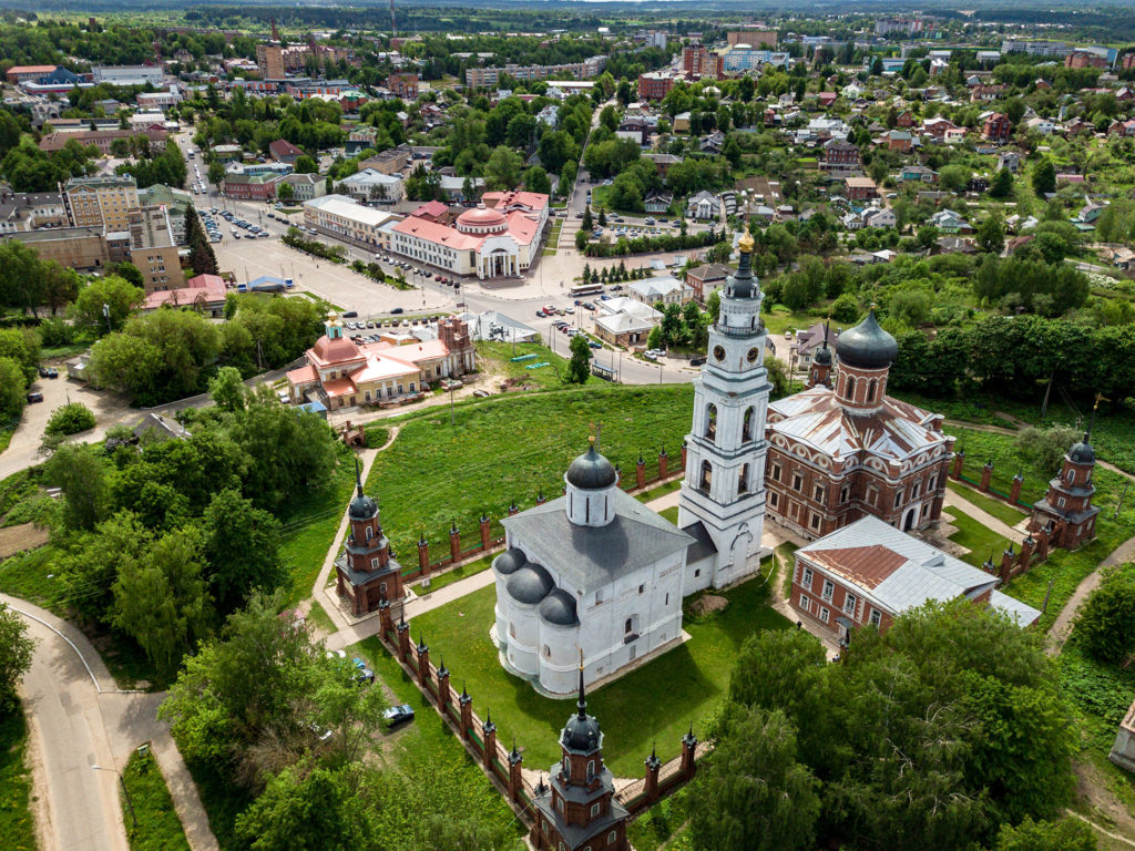 Туристический центр Волоколамска