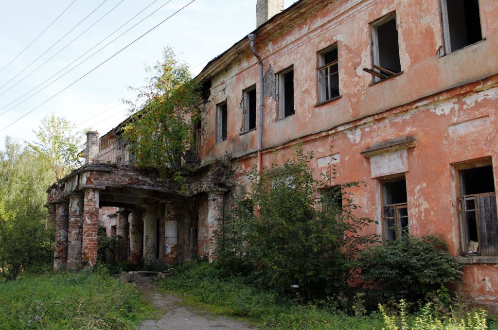 Усадьба «Ивановское-Безобразово»
