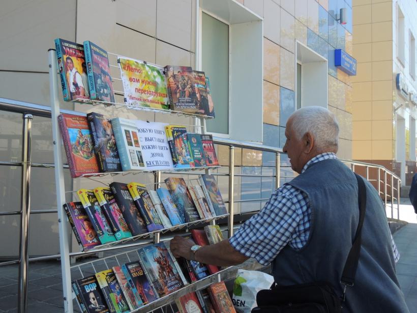 Шаховская библиотека вновь открыла летний читальный зал