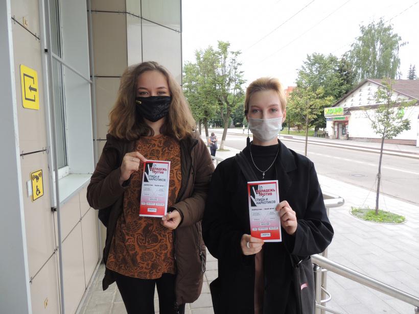 Сотрудники Шаховской библиотеки совместно с волонтерами провели акцию «Мы выбираем жизнь!»
