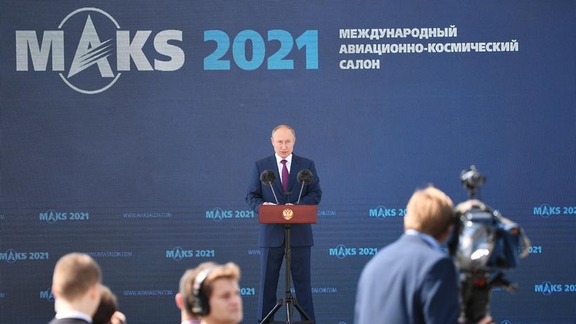 Путин на открытии МАКС‑2021 отметил большой потенциал развития авиации
