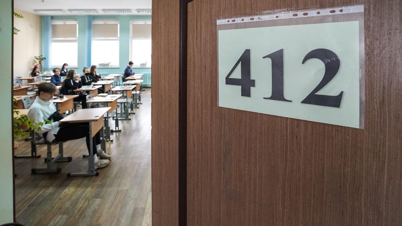 14 школ откроют к 1 сентября в Подмосковье