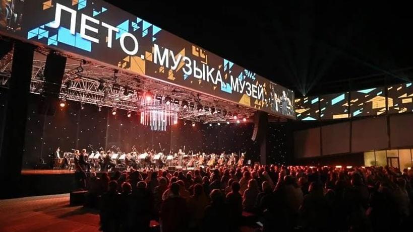 Фестиваль «Лето. Музыка. Музей» пройдет в Подмосковье с 14 по 18 июля