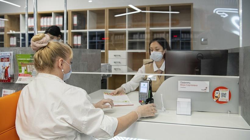 МФЦ Подмосковья будут принимать невакцинированных граждан только по предзаписи