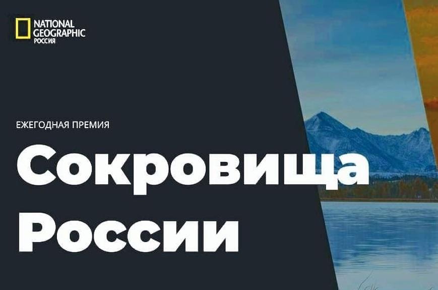 В рамках туристического проекта волоколамцы могут принять участие в голосовании