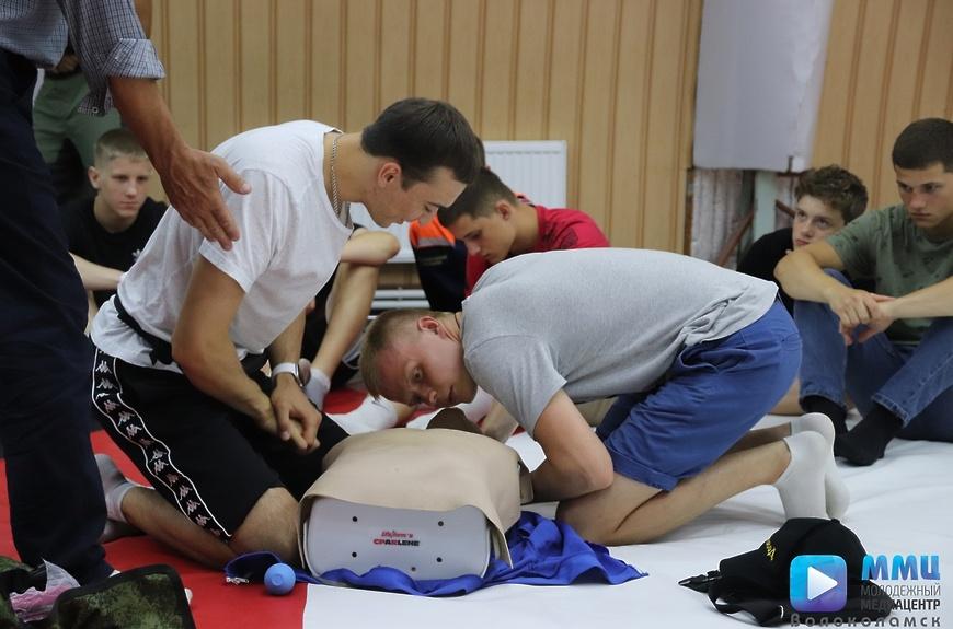 Семинар по первой медицинской помощи прошел в Волоколамске