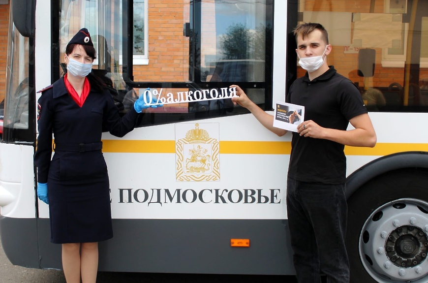 Сотрудники Госавтоинспекции провели разъяснительные беседы по безопасности дорожного движения в АО «Мострансавто»