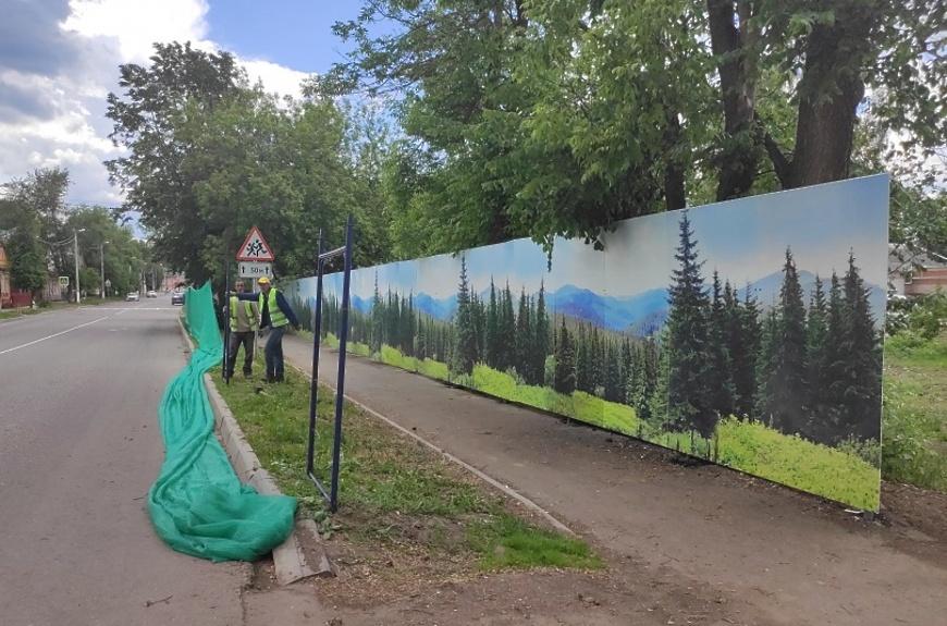 Благоустройство улицы Советской в Волоколамске проводится в рамках национального проекта