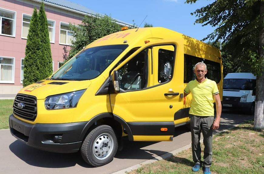 В Спасской школе Волоколамского округа появился ещё один автобус