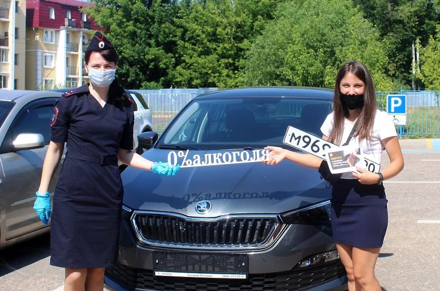 В регистрационно‑экзаменационном подразделении Волоколамской Госавтоинспекции напомнили водителям о соблюдении ПДД