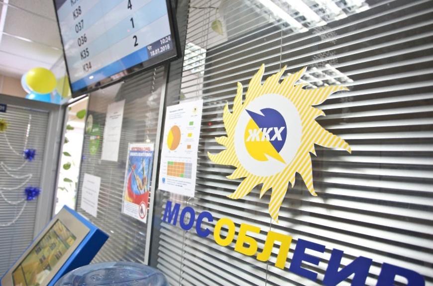 Смена управляющей организации в Волоколамске 1 июля 2021 года в Волоколамском городском округе сменилась управляющая организация