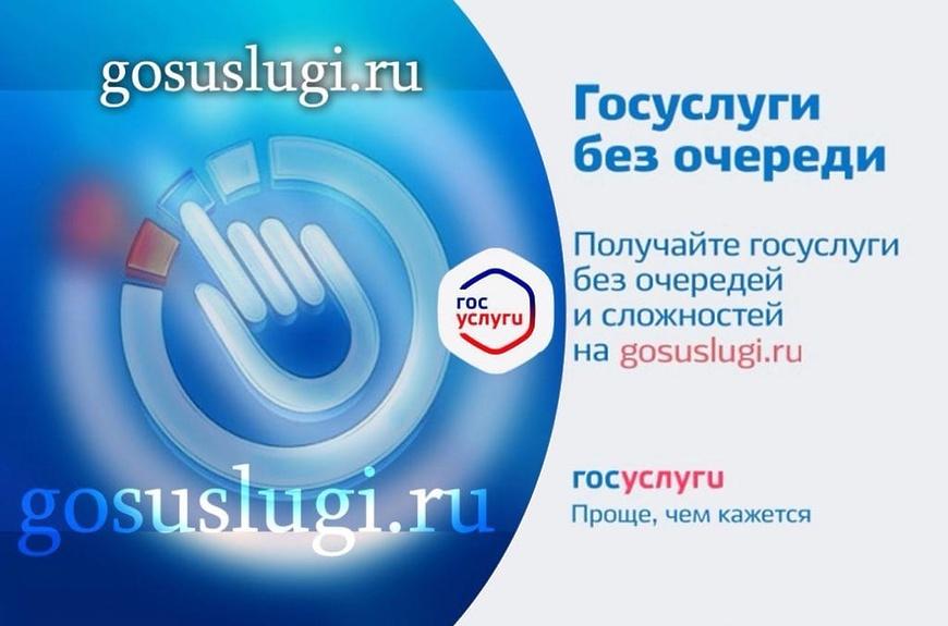 В Волоколамске полицейские напоминают гражданам о получении государственных услуг в электронном виде