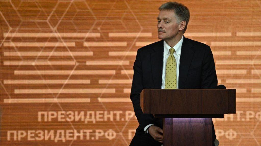Россия не подвергала сомнению территориальную целостность Украины — Песков