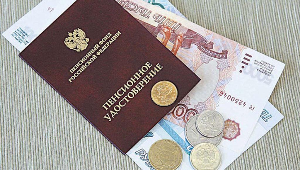 Пенсионный фонд уточнил информацию о получении соцдоплаты