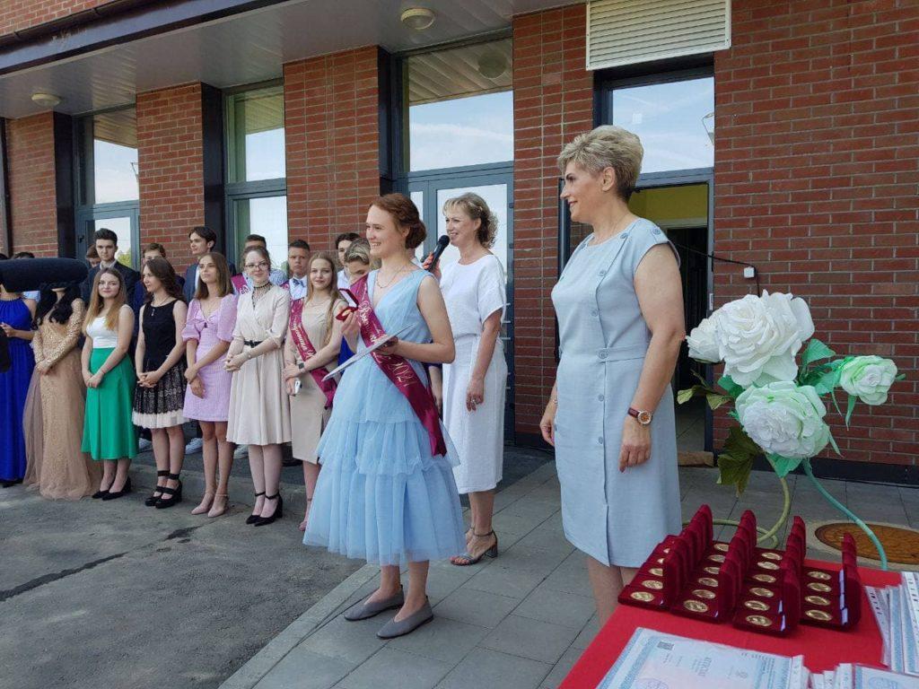 44 выпускника Волоколамского округа получили золотые медали