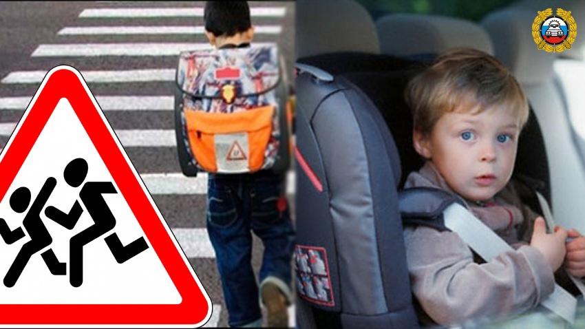 В Волоколамске автоинспекторы проводят профилактическое мероприятие «Ребенок-пассажир, пешеход»