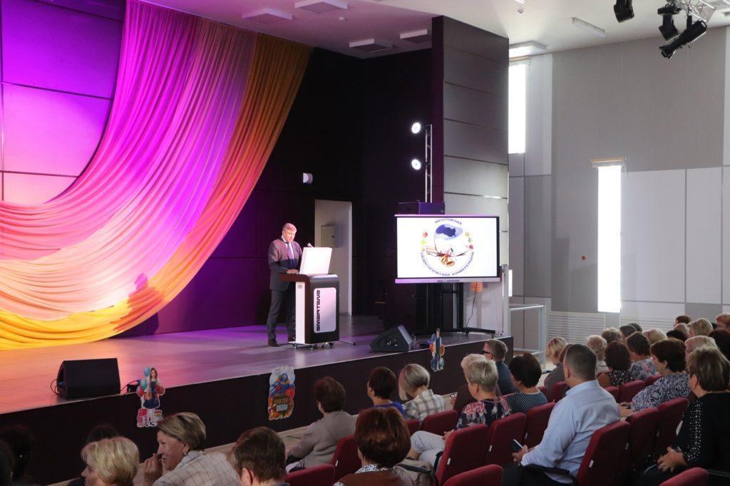 Ежегодная августовская педагогическая конференция прошла в Волоколамске