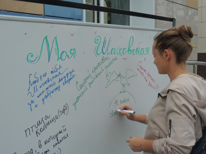 Сотрудники Шаховской библиотеки провели блиц-опрос для жителей и гостей