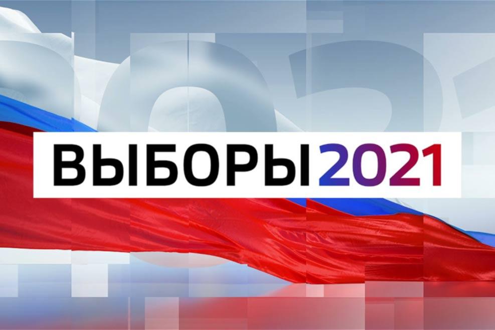 Выборы-2021: что нужно знать о многодневном голосовании в сентябре