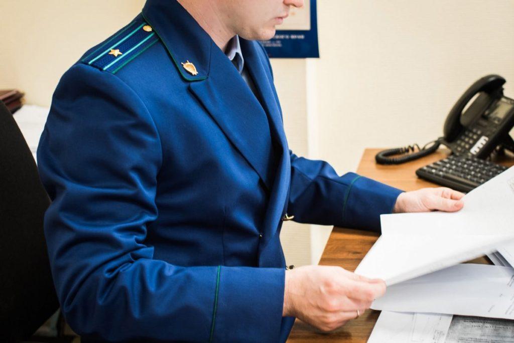 Судом удовлетворены требования прокурора о присвоении Волоколамской семье статуса «многодетной»