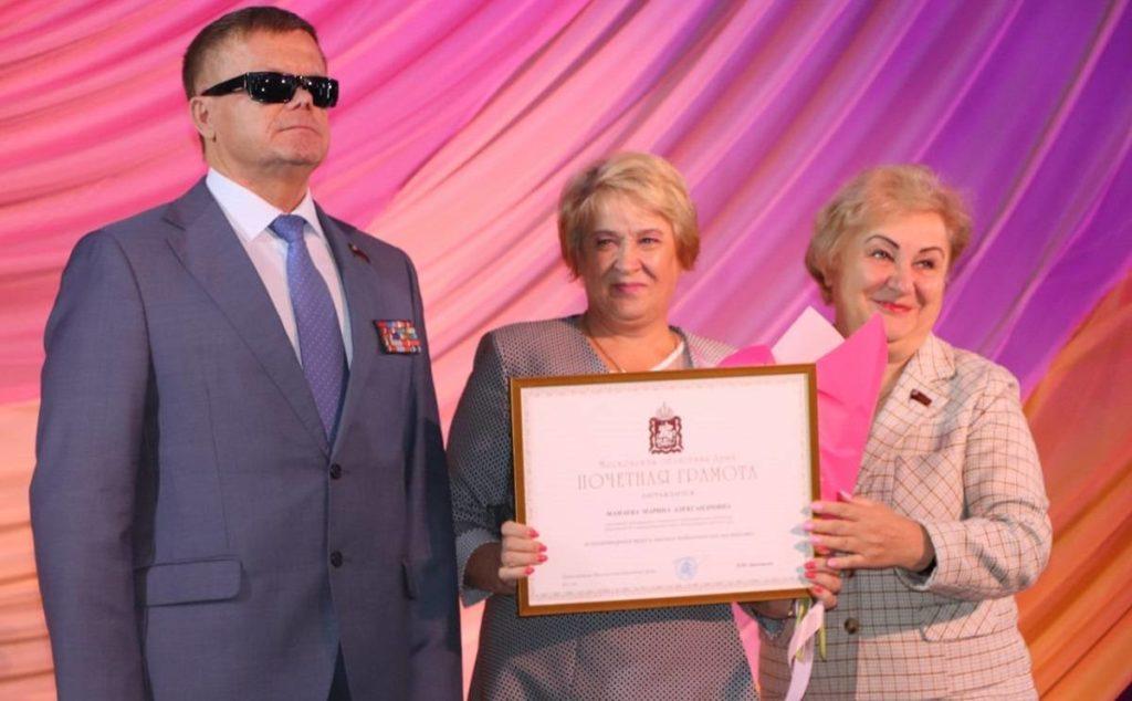 Августовская педагогическая конференция в Волоколамске