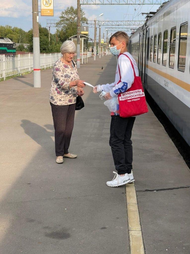 В Волоколамске волонтёры напомнили о важности соблюдения масочного режима