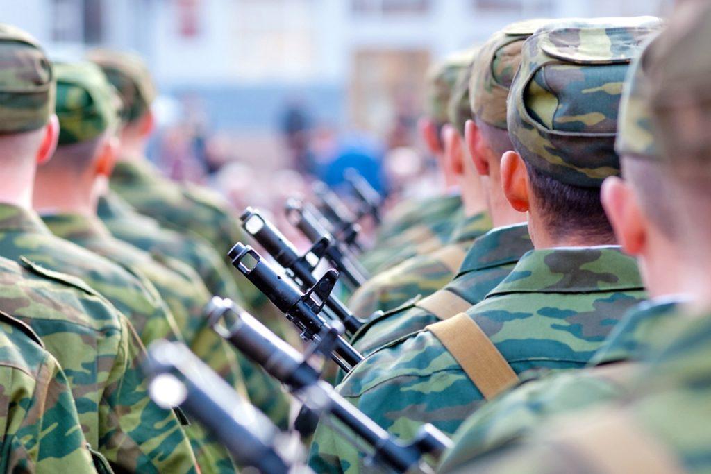 Военный комиссариат города Волоколамск информирует