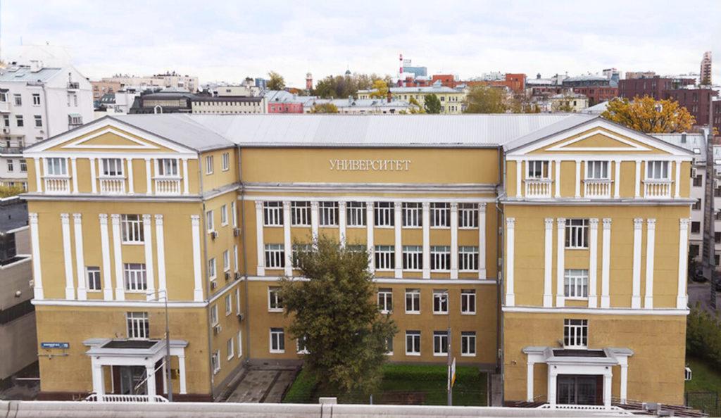 Московский государственный университет технологий и управления – кузница высококвалифицированных специалистов в разных сферах труда