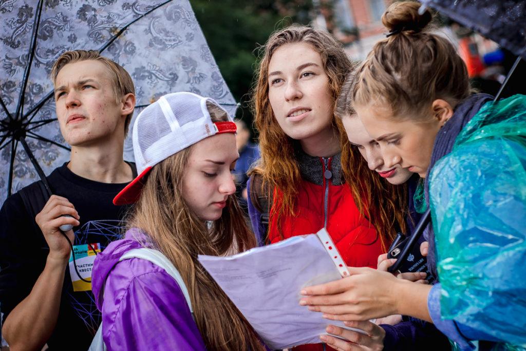 Молодежный туристический фотоквест в честь Дня города в Волоколамске