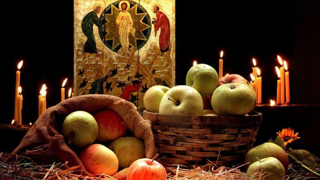Яблочный спас 2021: традиции и история праздника