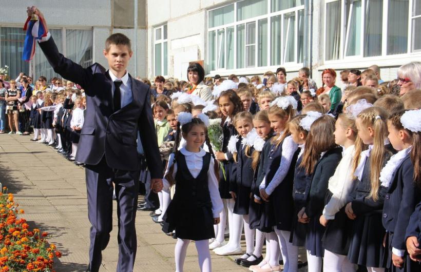 Школьные линейки в горокруге Шаховская пройдут очно