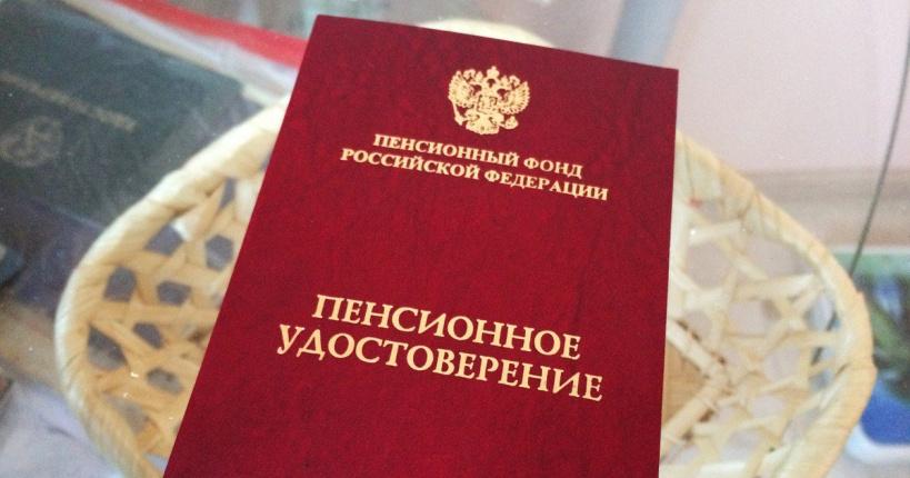 Лотошинские пенсионеры получат «президентскую» выплату в 10 тысяч рублей