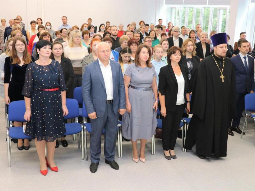 В горокруге Шаховская состоялась педагогическая конференция